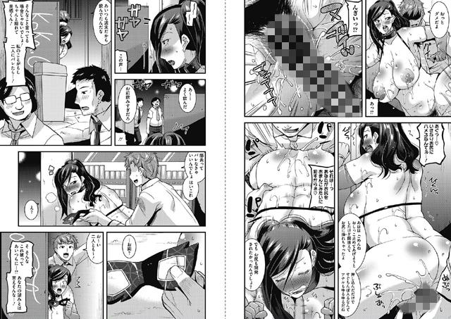 コミックメガストアDEEP 【Vol.006】【新作】【スマホ対応】