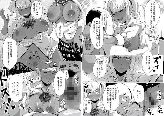 あなぼこ☆お便姫ちゃん【新作】【スマホ対応】
