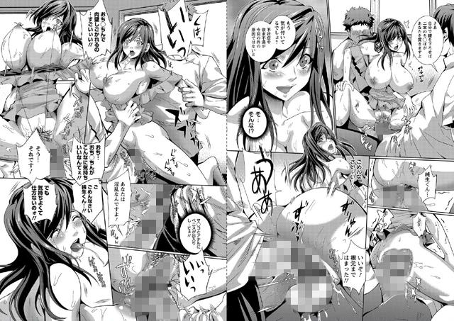 【エロマンガ】クリ姦絶頂グラマー|二次元エロ漫画アーカイブ