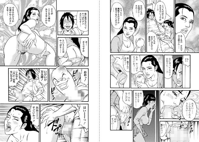 漫画ローレンス 2016年11月号【新作】【スマホ対応】