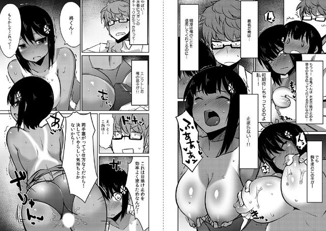 カウパーニア 【vol.32】【新作】