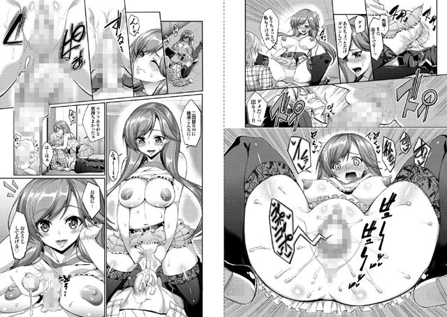お姉さんのイキすぎちゃった性教育【新作】【スマホ対応】