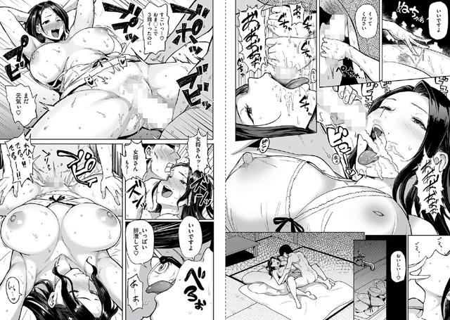 COMIC失楽天 2016年12月号【新作】【スマホ対応】