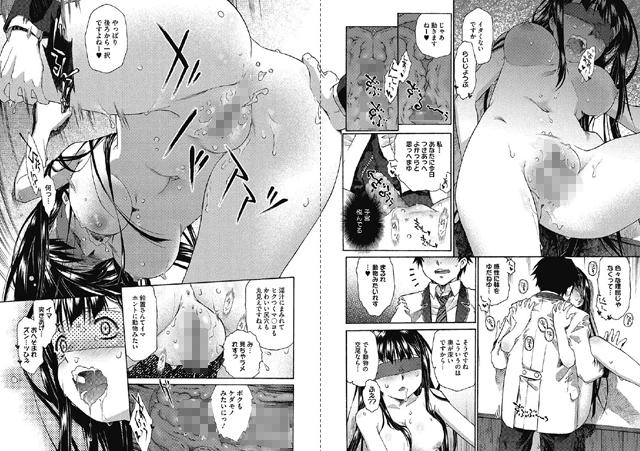 ベルベット スワンプ【新作】【スマホ対応】
