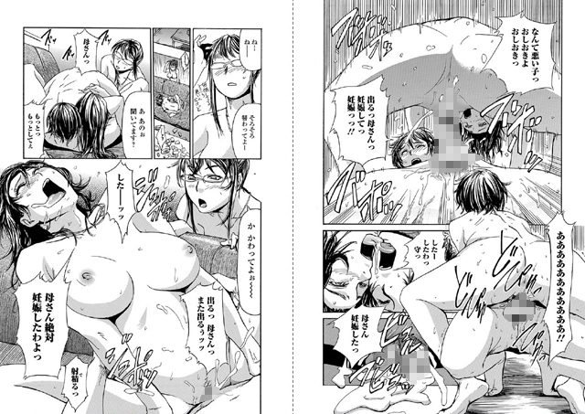 Webコミックトウテツ 【Vol.9】【新作】【スマホ対応】