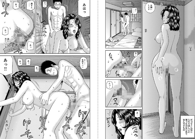 WEB版コミック激ヤバ! 【Vol.93】【新作】【スマホ対応】
