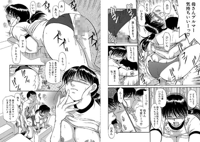 今が熟れドキ【新作】【スマホ対応】