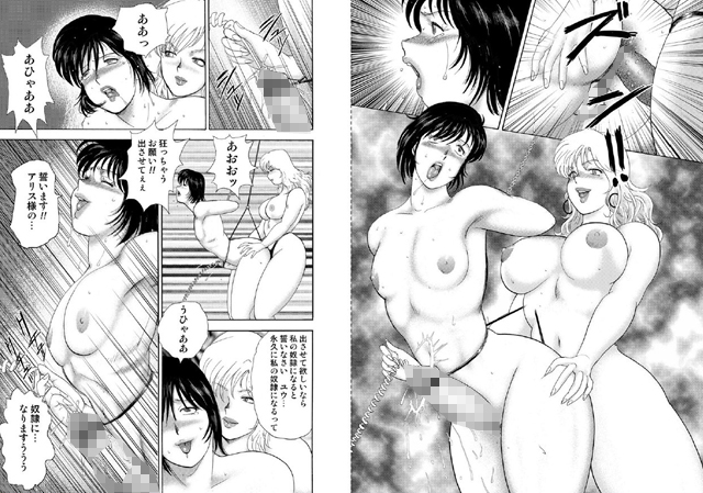 コミックマグナム 【Vol.4】【新作】【スマホ対応】