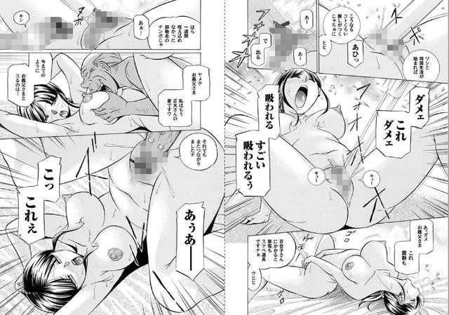 コミックマグナム 【Vol.6】【新作】【スマホ対応】