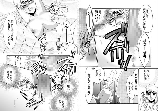 コミックマグナム 【Vol.7】【新作】【スマホ対応】