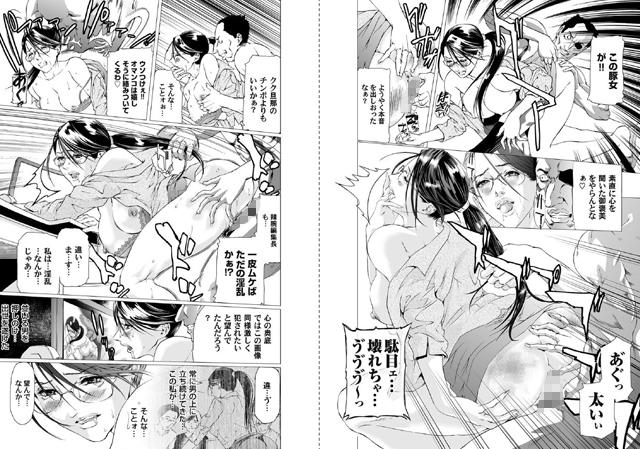 コミックマグナム 【Vol.9】【新作】【スマホ対応】