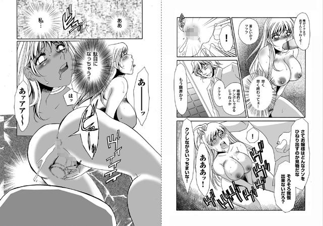 コミックマグナム 【Vol.10】【新作】【スマホ対応】