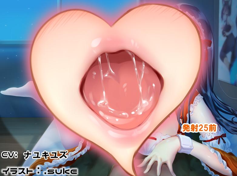 【耳癒しボイス】ミラの耳舐め-深夜出張ver-(ハイレゾ&立体音響)