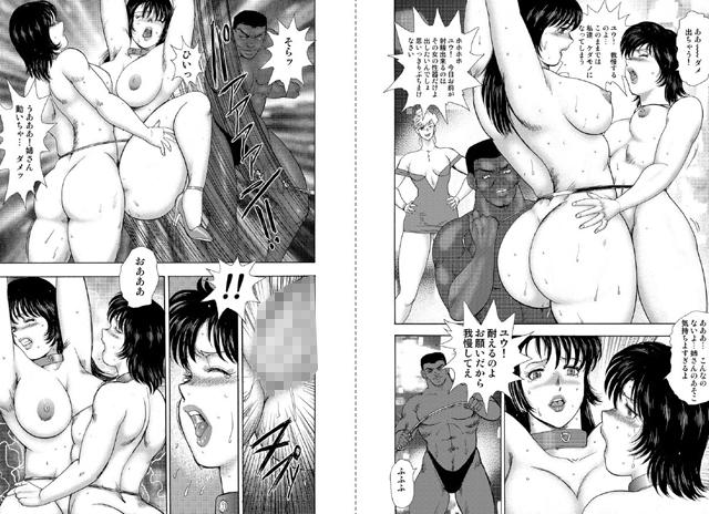 コミックマグナム 【Vol.13】【新作】【スマホ対応】