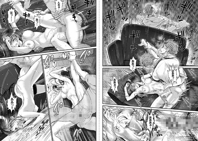 【エロマンガ】純愛リリシズム|二次元エロ漫画アーカイブ