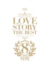 LOVE STORY THE BEST -BOYS LOVE COLLECTION- メンズキャンプ