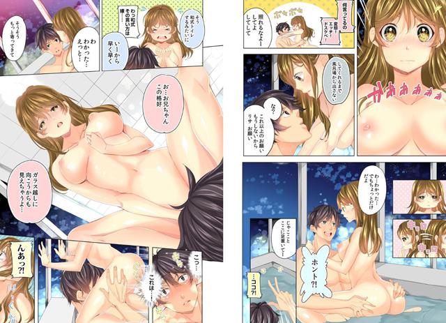 【朗報】 妹に性教育してみた結果 (フルカラー) 【5】【新作】【スマホ対応】