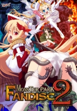 MONSTER PARK2 FANDISC