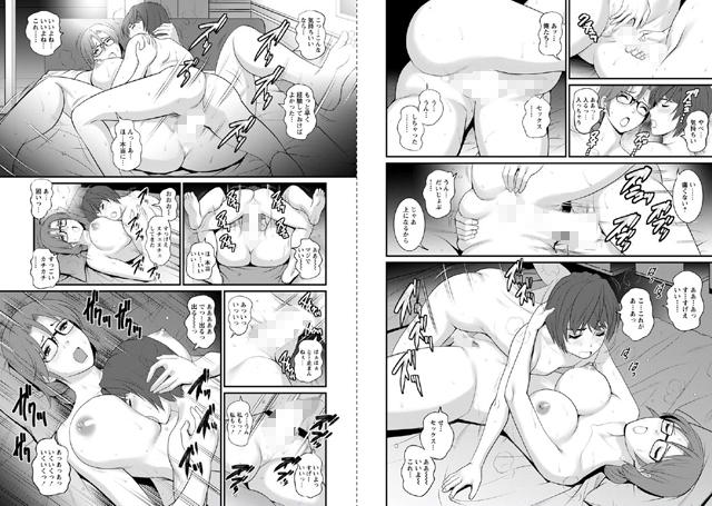 アクションピザッツ 2017年1月号【新作】
