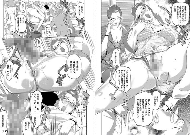 コミックマグナム 【Vol.48】【新作】【スマホ対応】
