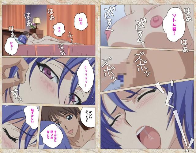 【フルカラー成人版】 兄嫁はいじっぱり 【#02】 Complete版【新作】