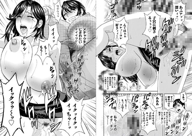 熟れ乳くらべ【新作】【スマホ対応】