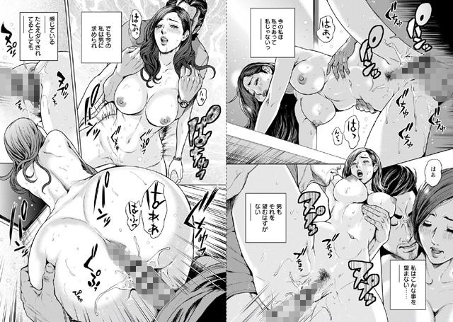 仮面の淫夢【新作】【スマホ対応】