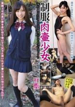 【エロ動画】制服肉壷少女 千尋の画像