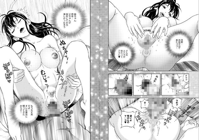 コミックマグナム 【Vol.51】【新作】【スマホ対応】