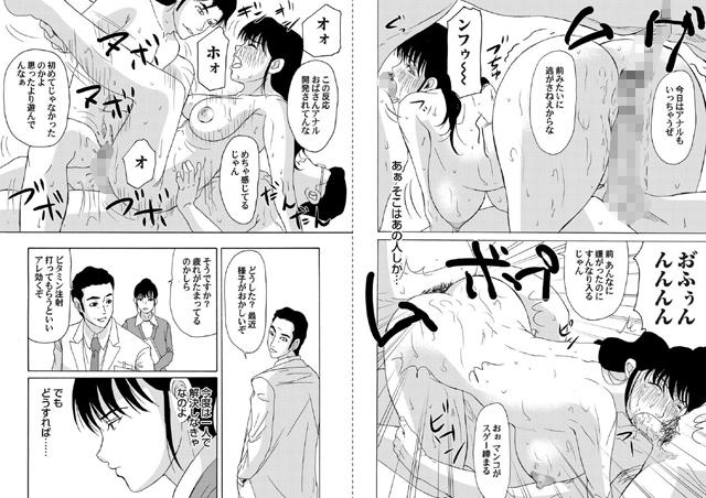 コミックマグナム 【Vol.52】【新作】【スマホ対応】