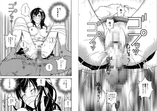 コミックマグナム 【Vol.53】【新作】【スマホ対応】