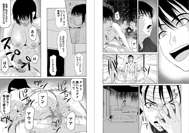 コミックマグナム 【Vol.54】【新作】【スマホ対応】