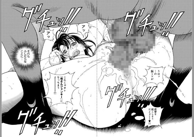 コミックマグナム 【Vol.55】【新作】【スマホ対応】