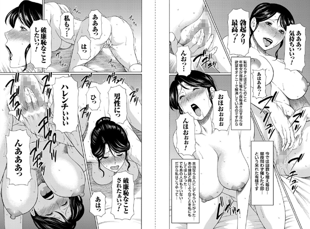 コミックマグナム 【Vol.56】【新作】【スマホ対応】