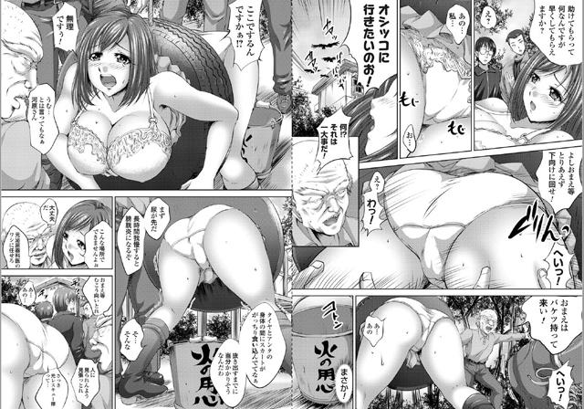 コミックマグナム 【Vol.57】【新作】【スマホ対応】