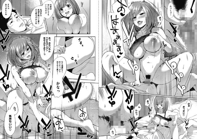 コミックメガストアα 2017年1月号【新作】【スマホ対応】