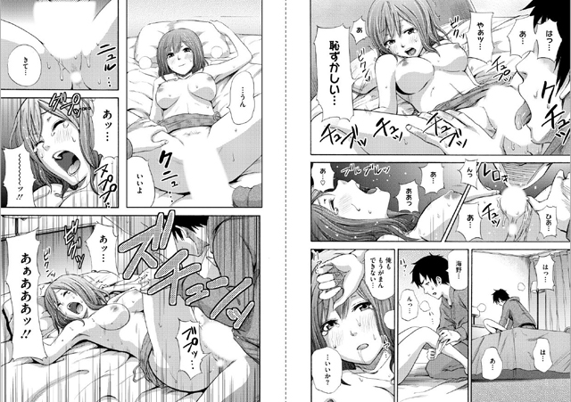 ウルトラスーパー乙女タイム【新作】【スマホ対応】
