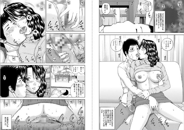 【エロマンガ】WEB版コミック激ヤバ! Vol.94【アニメ】のエロ画像 No.1
