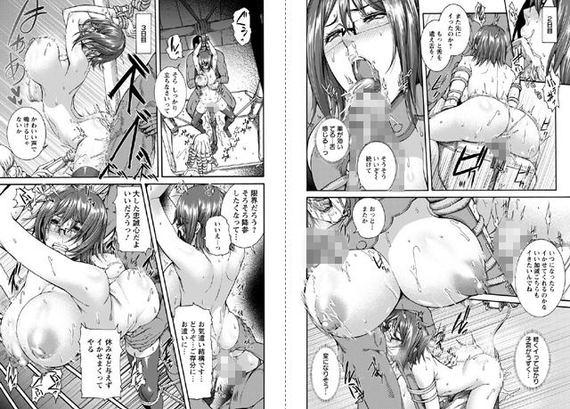 ANGEL倶楽部 2017年2月号【新作】【スマホ対応】