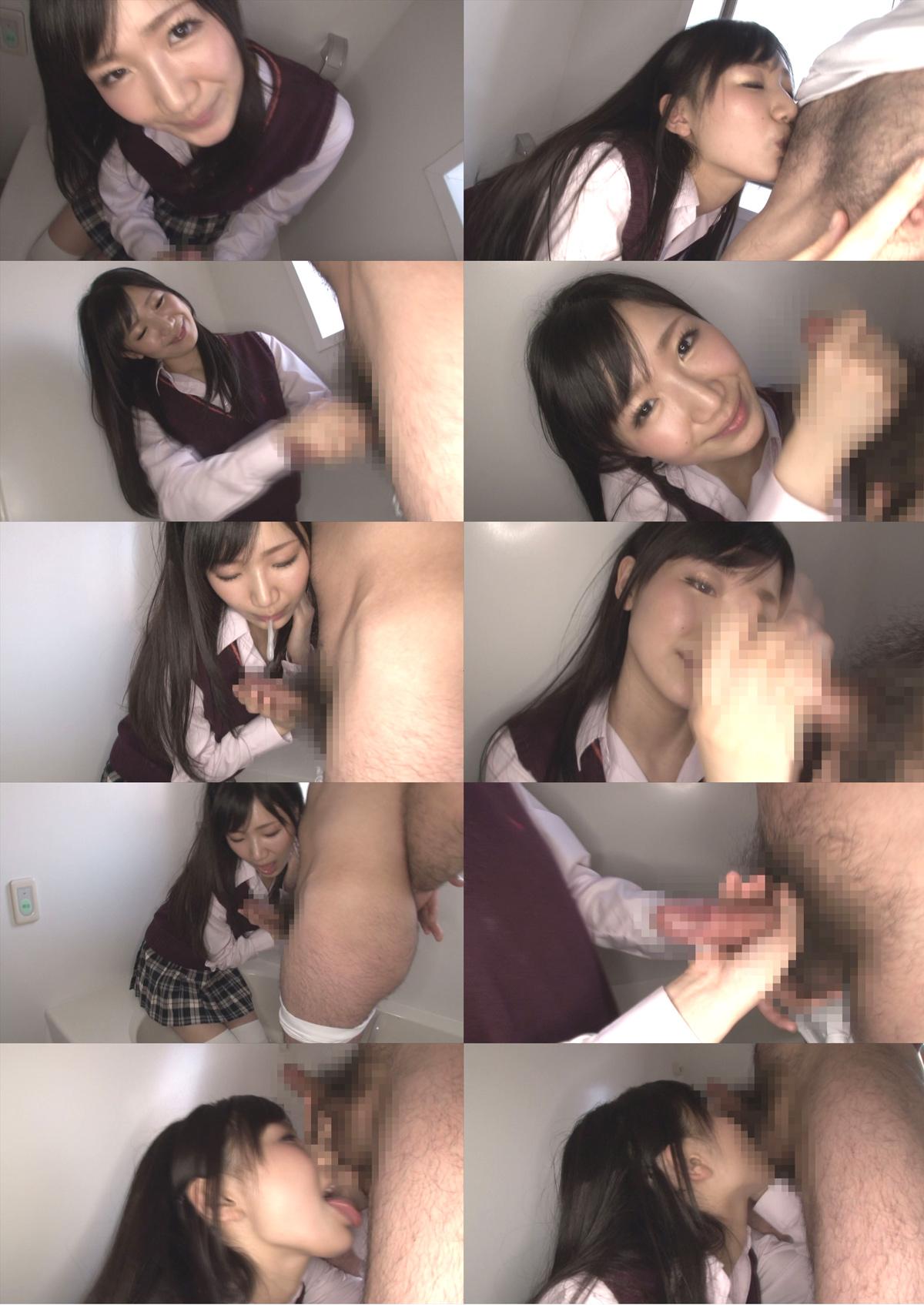 一撃顔射!壁に飛び散ったザーメンも舐める美少女!&発射瞬間を捉えた写真etc計166枚!
