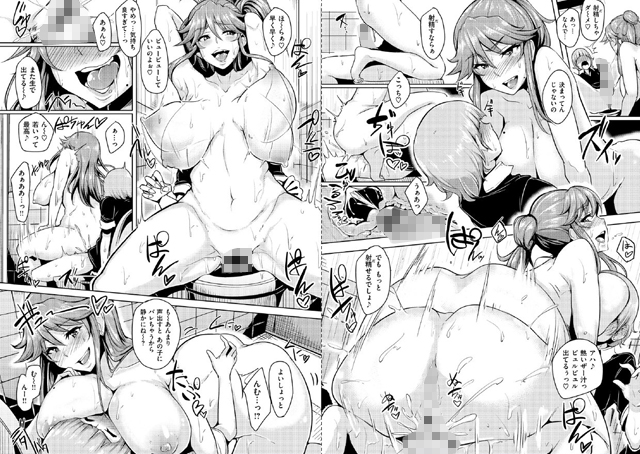 【エロマンガ】生ハメ☆ギャルびっち!|二次元エロ漫画アーカイブ