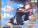 Cure Attendant2