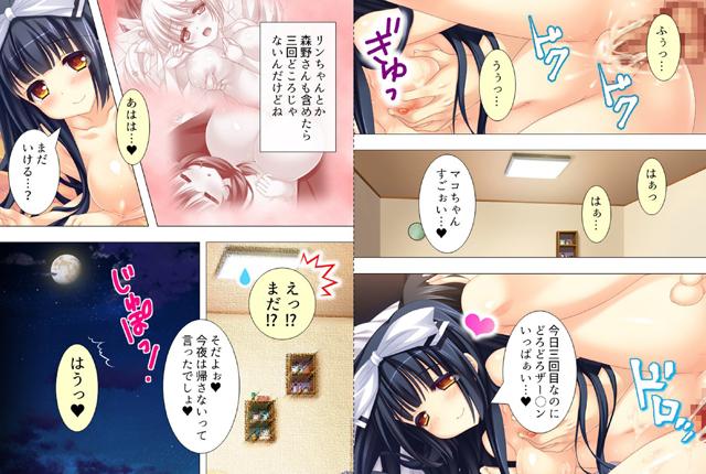 ヤリすぎ学園! 〜公認!パコパコ☆スクールライフ〜 【第6巻】【新作】