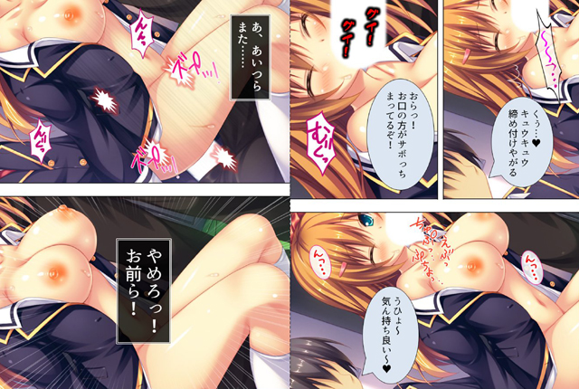 我ら!放課後ビッチーズ!! 〜毎日Hに部活動〜 【第9巻】【新作】