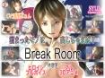 BreakRoom / 休憩室
