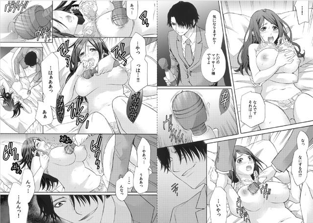 カウパーニア 【vol.38】【新作】