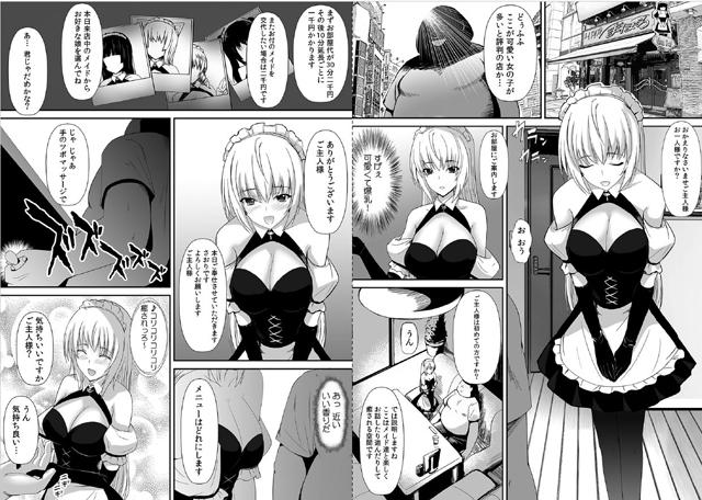 ヤレちゃう!?あやつり人形 〜気になる女子の股間を即パコ〜 【3】【新作】