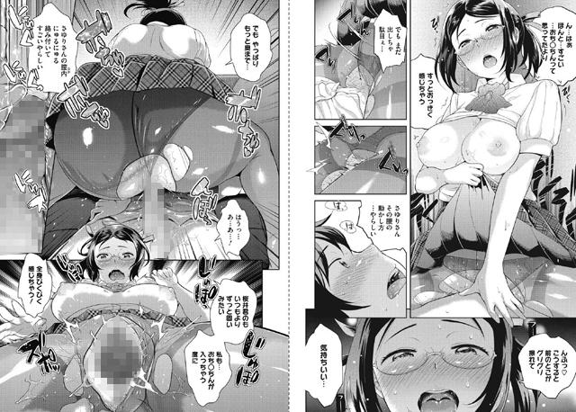 【エロマンガ】今夜もお姉さんと…|二次元エロ漫画アーカイブ