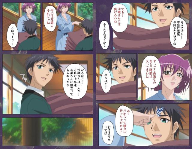 【フルカラー成人版】 凌辱人妻温泉 【第二話】【新作】