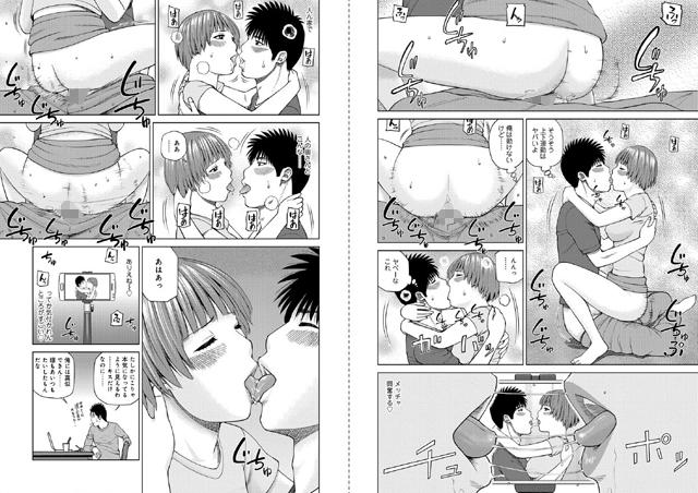 【エロマンガ】WEB版コミック激ヤバ! Vol.96|二次元エロ漫画アーカイブ